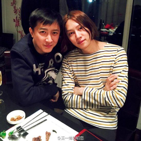 150820 王一博的初恋 Hanchul 1