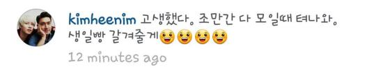 150820 heechul comment