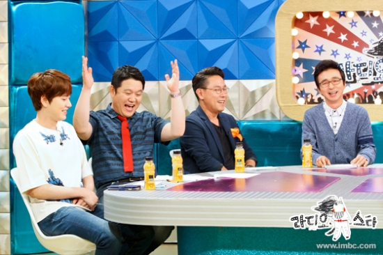 150826 MBC Radio Star Official Update with Kyuhyun2