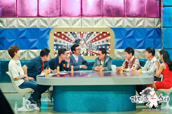 150826 MBC Radio Star Official Update with Kyuhyun3