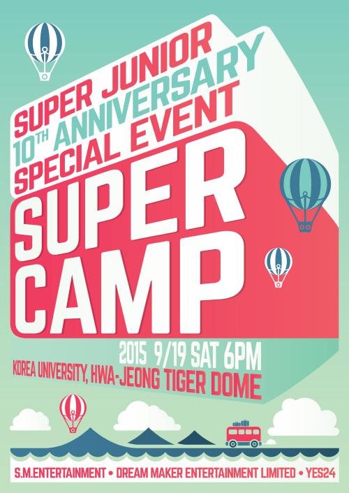 150826 super camp (1)