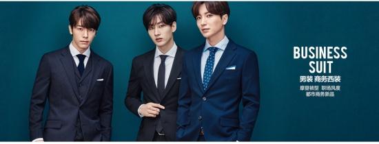 150827 spao tmall update with leeteuk eunhyuk donghae (1)
