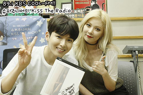 150827 Sukira (KTR) Official Update with Ryeowook (1)