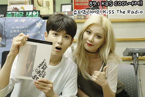 150827 Sukira (KTR) Official Update with Ryeowook (2)