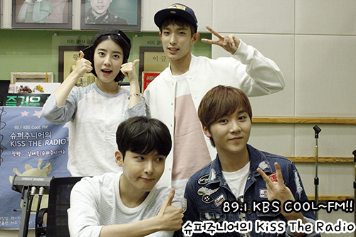 150827 Sukira (KTR) Official Update with Ryeowook (4)