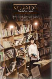 150930 elf japan magazine (16)