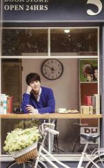150930 elf japan magazine (22)