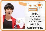 150930 elf japan magazine (31)