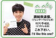 150930 elf japan magazine (32)