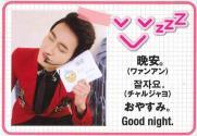 150930 elf japan magazine (33)