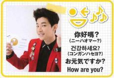 150930 elf japan magazine (35)