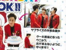 150930 elf japan magazine (37)