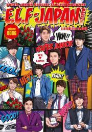 150930 elf japan magazine (9)