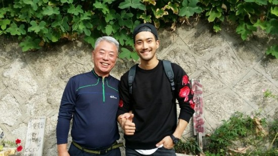 150930 issueays Naver Blog with Siwon  1