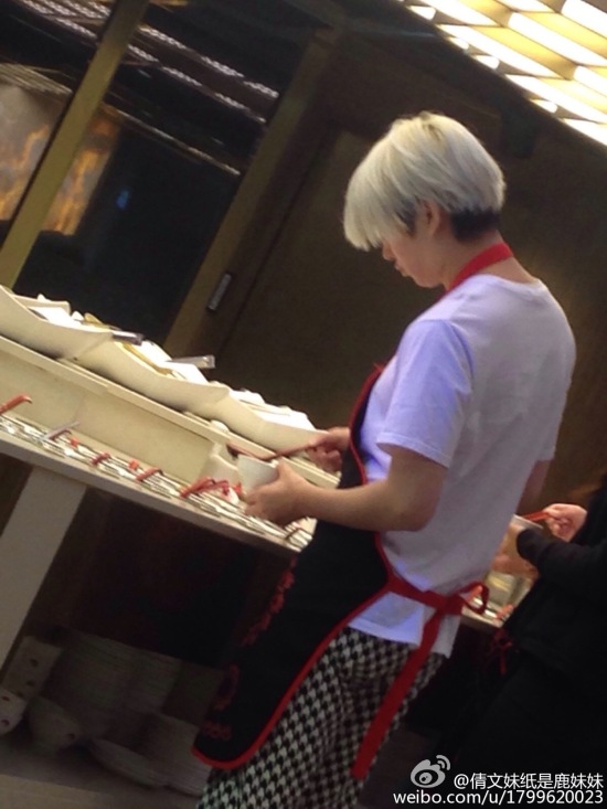 151010 heechul at restaurant 1