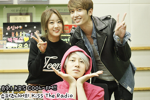151014 Sukira (KTR) Official Update with Heechul  (4)
