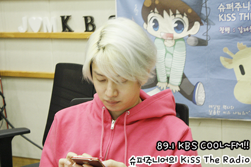 151014 Sukira (KTR) Official Update with Heechul  (6)