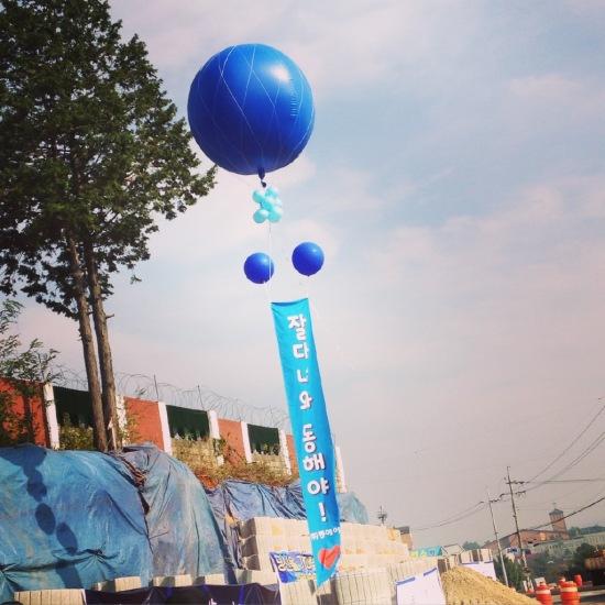 Donghae 2015