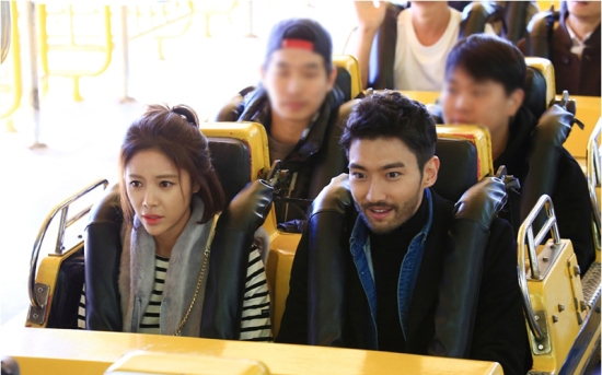 151104 MBC She Was Pretty Official Pictures - Siwon (1)