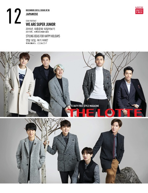 151129 lotte magazine super junior14