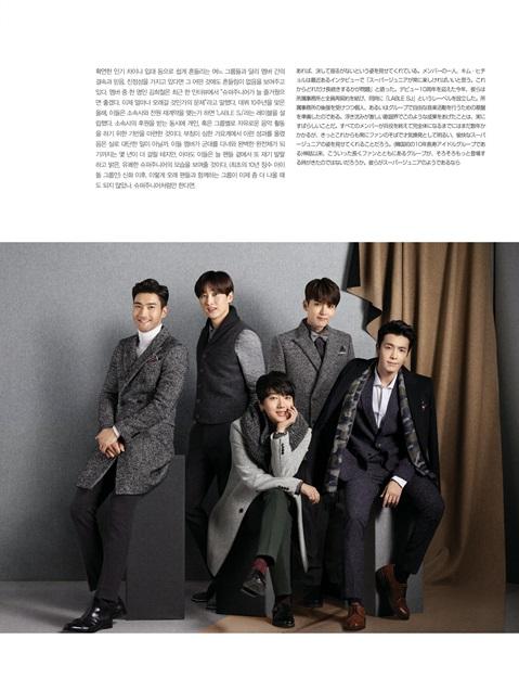 151129 lotte magazine super junior3