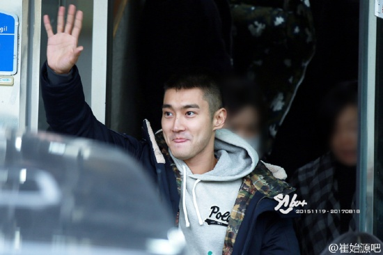 Siwon's Military Enlistment [3P] - From 1511191
