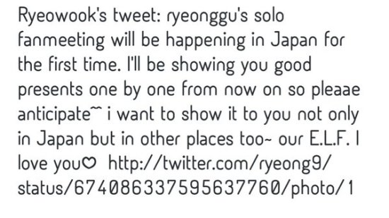 151208 ryeowook trans 1