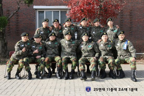 15208 KATC Siwon