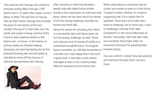 Yesung Interview