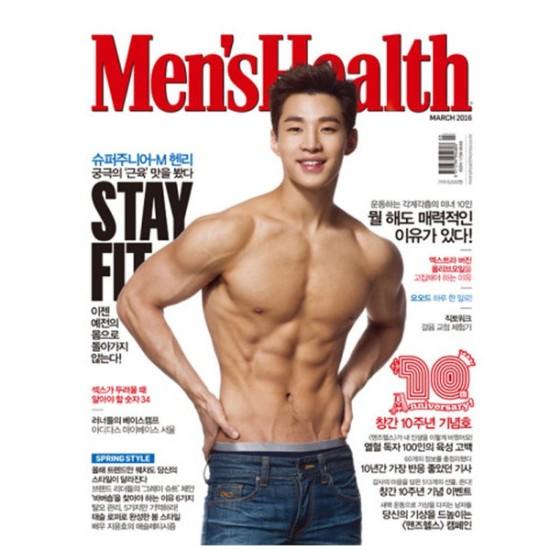 Men S Health: 160220 Men's Health Magazine With Henry [3P]