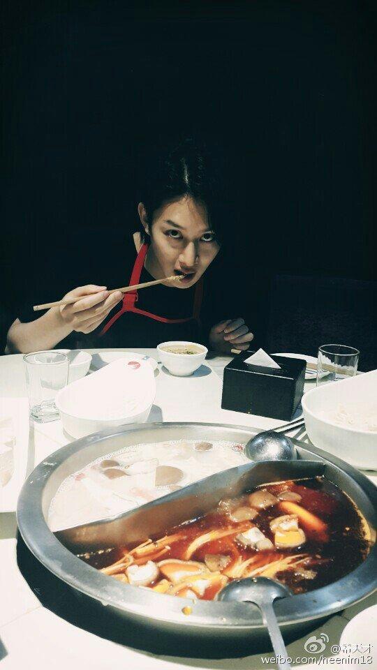 160723 Heechul Weibo Update 1