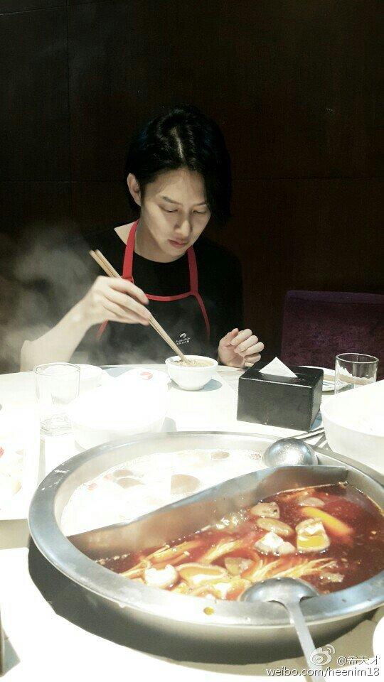 160723 Heechul Weibo Update 2
