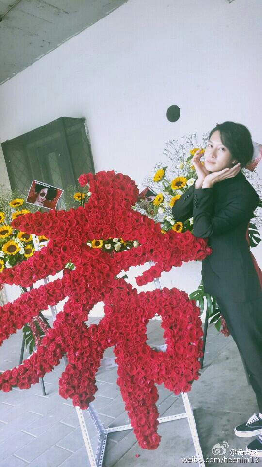 160726 Heechul weibo