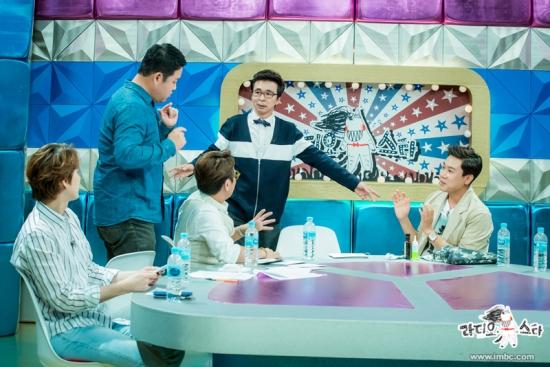160801 MBC Radio Star Update with Kyuhyun 2