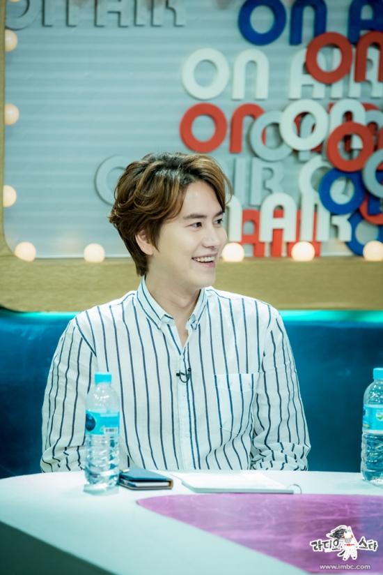 160801 MBC Radio Star Update with Kyuhyun 4