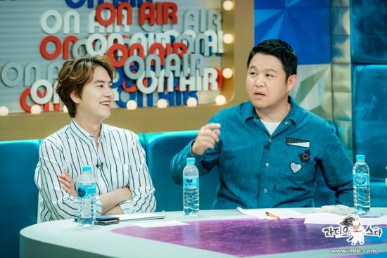 160801 MBC Radio Star Update with Kyuhyun 5