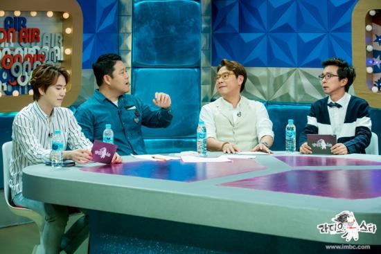 160801 MBC Radio Star Update with Kyuhyun 6
