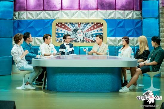 160801 MBC Radio Star Update with Kyuhyun 7