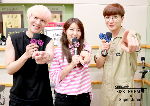 160806 Sukira (KTR) Official Update with Leeteuk1