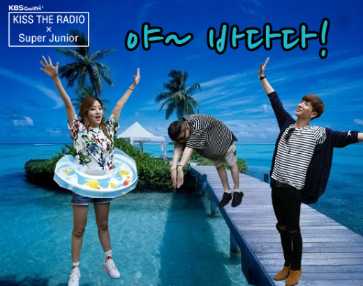 160807-8 Sukira (KTR) Official Update with Leeteuk4