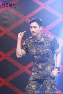 160808 Defense Media Agency Official Website Update with Shindong, Sungmin, Eunhyuk5