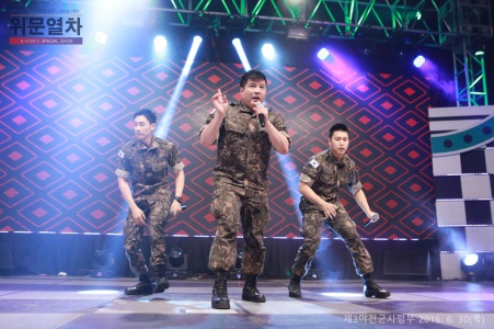160808 Defense Media Agency Official Website Update with Shindong, Sungmin, Eunhyuk6
