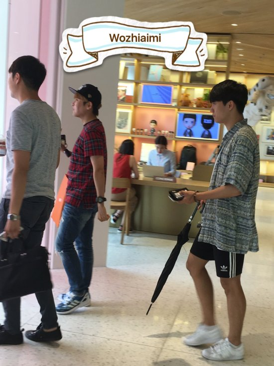 160809 ryeowook at cheongdam 4
