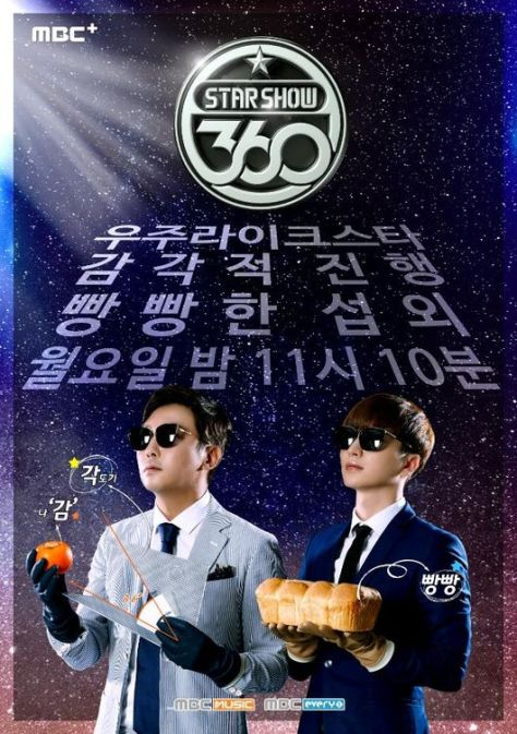 Image result for starshow 360