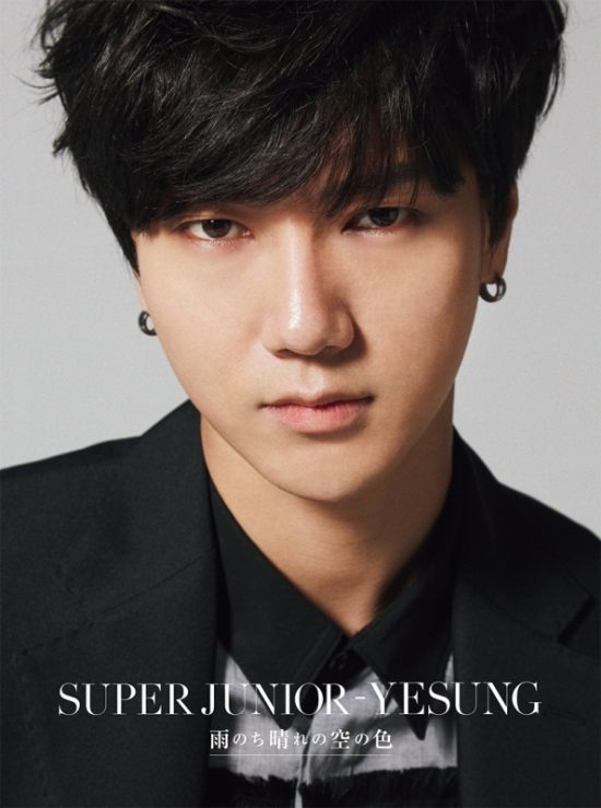 160823 yesung solo2