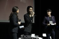 160829 广州正佳演艺剧院 WB - Heechul 8