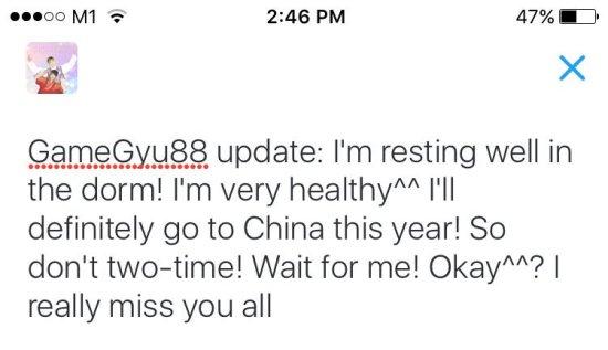160831 Kyuhyun Weibo trans 2