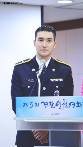 160831 The 5th Police Human Rights Film Festival with Siwon1
