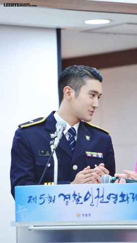 160831 The 5th Police Human Rights Film Festival with Siwon9