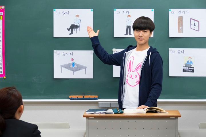 160901 My Korean Teacher Yesung4